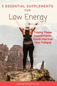 supplements for low energy